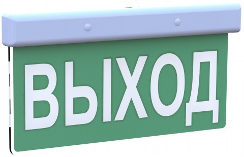 ОПЛОТ-1-220 РП