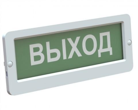 БЛИК-ЗС-12