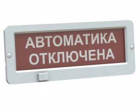 БЛИК-ЗС-24