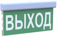 Световой оповещатель пожарный БЛИК-РП, эвакуационный указатель