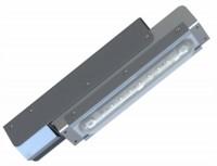 Светодиодный светильник Консул У 20