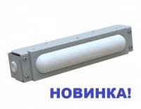 Низковольтный светильник для смотровых ям,  светильник для местного освещения станков