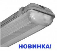 Низковольтный светодиодный светильник