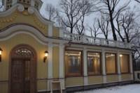 Летний Сад г. Санкт-Петербург