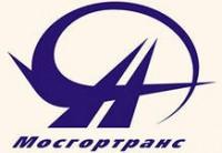 ГУП «Мосгортранс» г. Москва