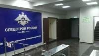 Федеральное агентство специального строительства - Спецстрой России