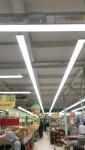 Светодиодное освещение торгового зала