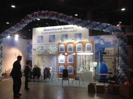 Компания Люмика Российский производитель светотехники на выставке