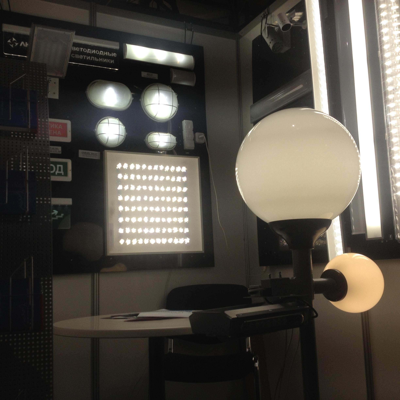 Люмика светодиодные светильники на выставке импортозамещения
