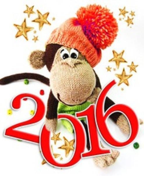 Новогоднее поздравления от Люмика